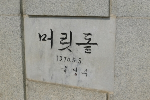 옛 어린이회관4