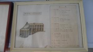 회현 제2시범아파트6