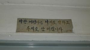 회현 제2시범아파트5
