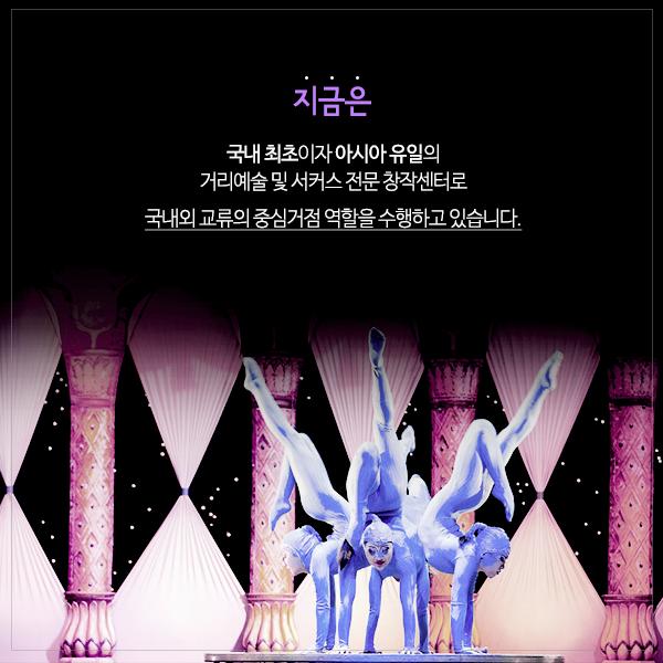 구의 취수장_5