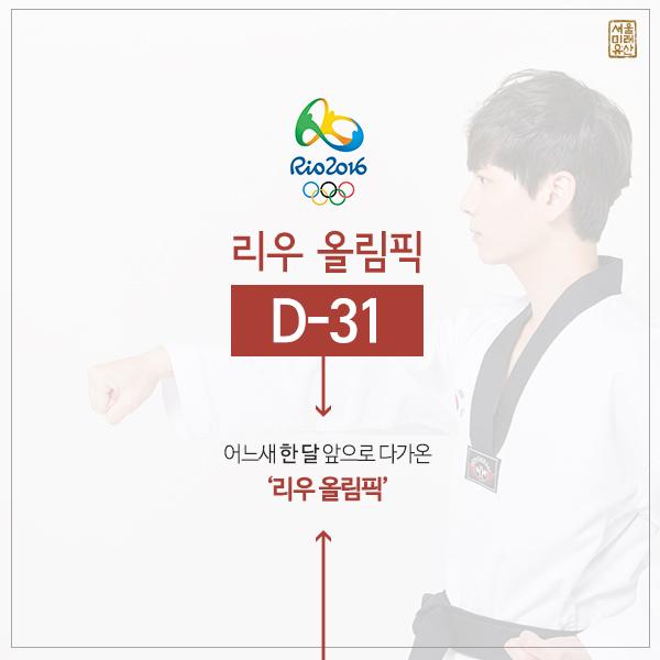 태릉선수촌_2