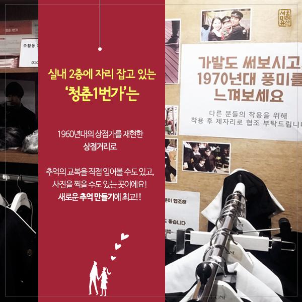 서울풍물시장_5