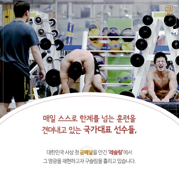 태릉선수촌_4