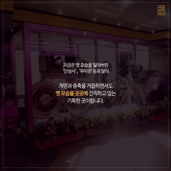 서울극장_5