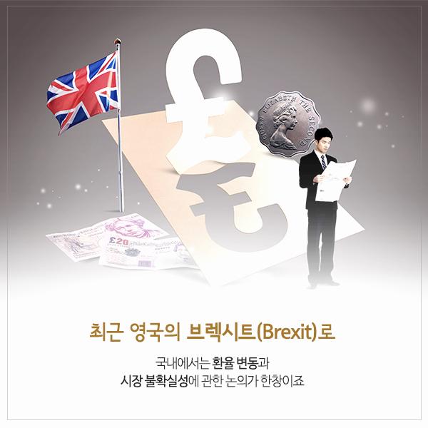한국거래소_2