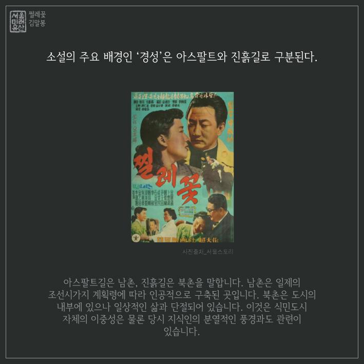 김말봉 4