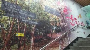 강변역 2호선