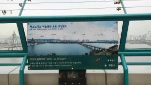 강변테크노마트 하늘공원