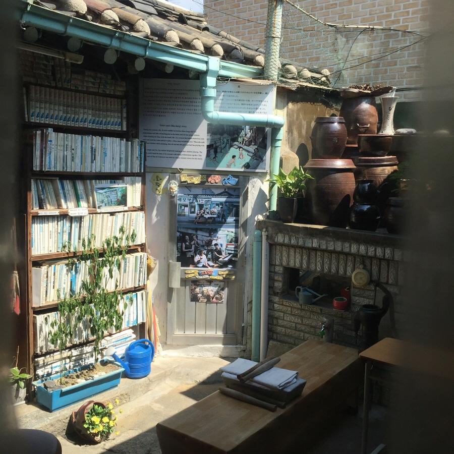 [내가 만난 미래 유산] 서울에서 가장 오래 된 헌책방, 서촌 대오서점