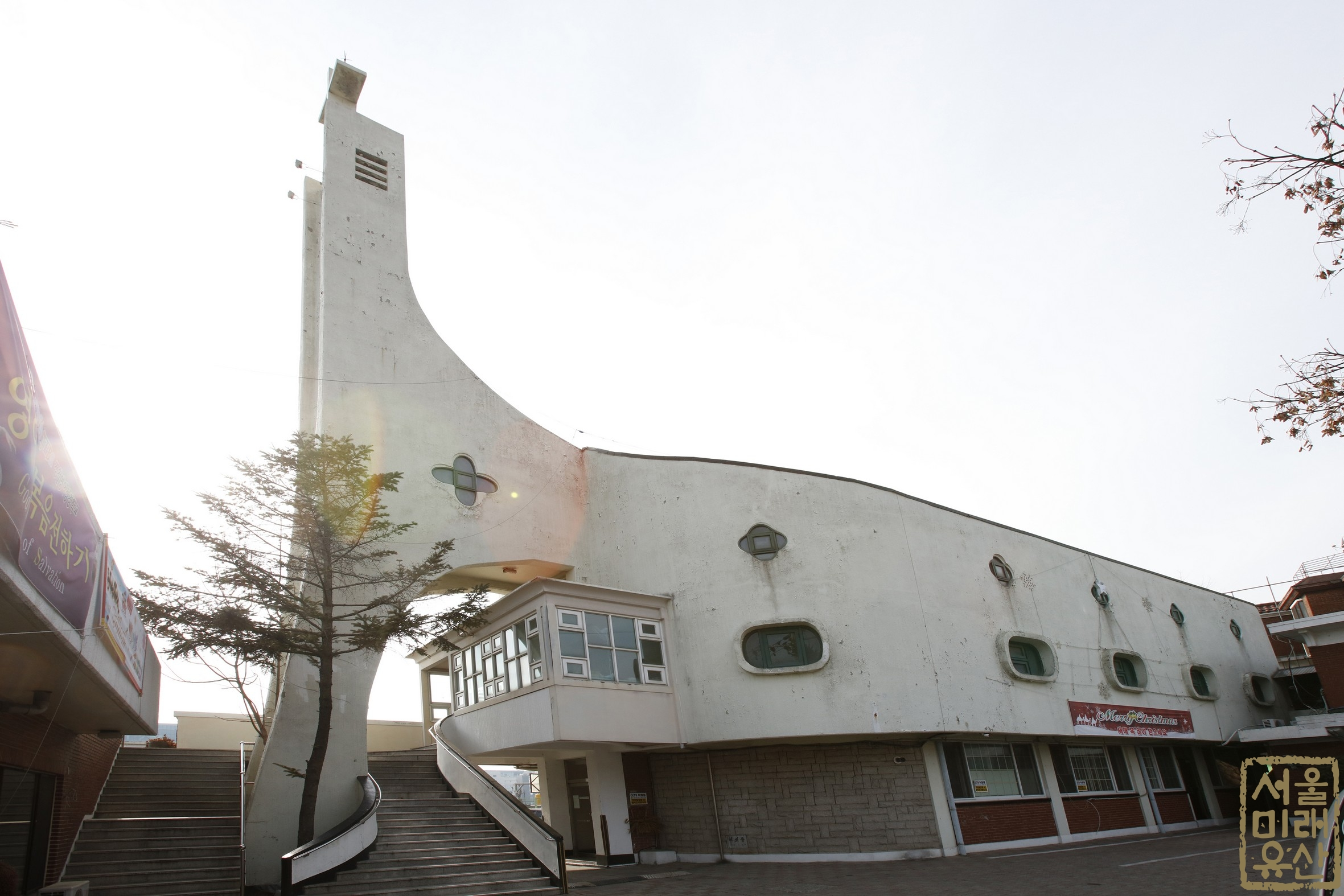17년8월2일부로 오늘 바로 철거로 사라지는 서울미래유산 은평구 수색감리교회