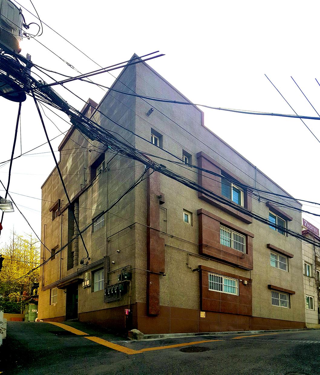 회현동 미쿠니 아파트