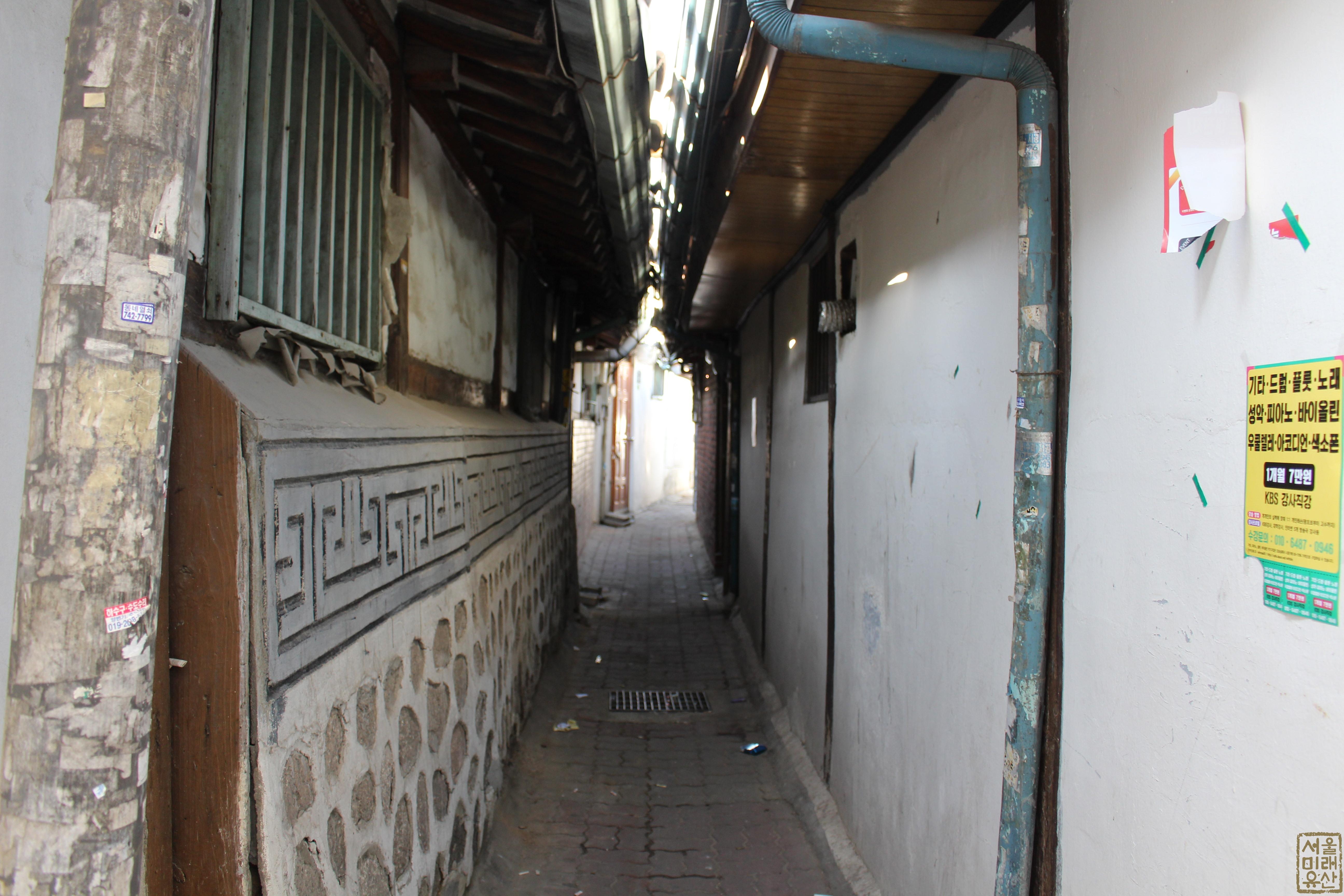 동소문동 2가 한옥