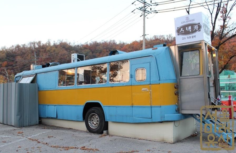 7080 서울 시민의 따스하고 훈훈한 추억, 40년 된 관악산 스넥카를 제안합니다.