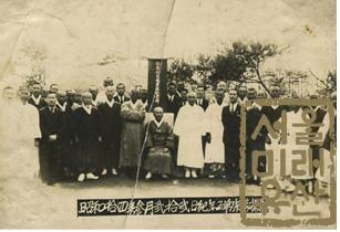 동창학교 터 및 신재 박용환 육영 기념비