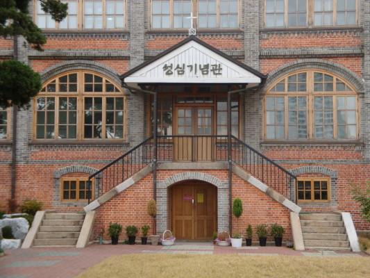 서울용산신학교