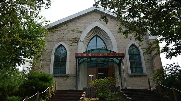 해병대사령부 초대교회