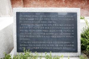 NH농협은행 종로지점(구 조선일보사옥) 외부 설명
