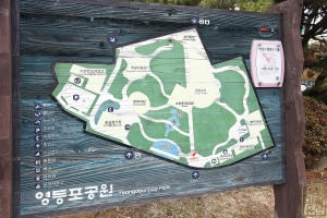 OB맥주 담금솥 영등포공원 지도