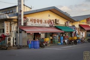 가락시장내 식당