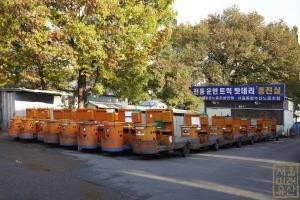 가락시장 전동운반트럭 충전실