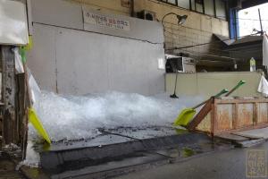 가락시장 수산시장 얼음 판매소