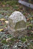 갈산 대삼각본점 옛 표시석 흔적