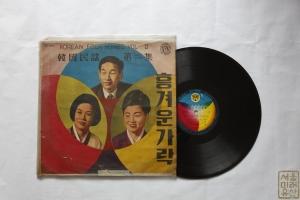 공씨책방 기록물 LP 흥겨운가락