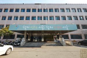 구 서울시청 남산별관 정문1