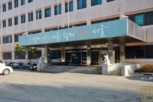 구 서울시청 남산별관 정문2