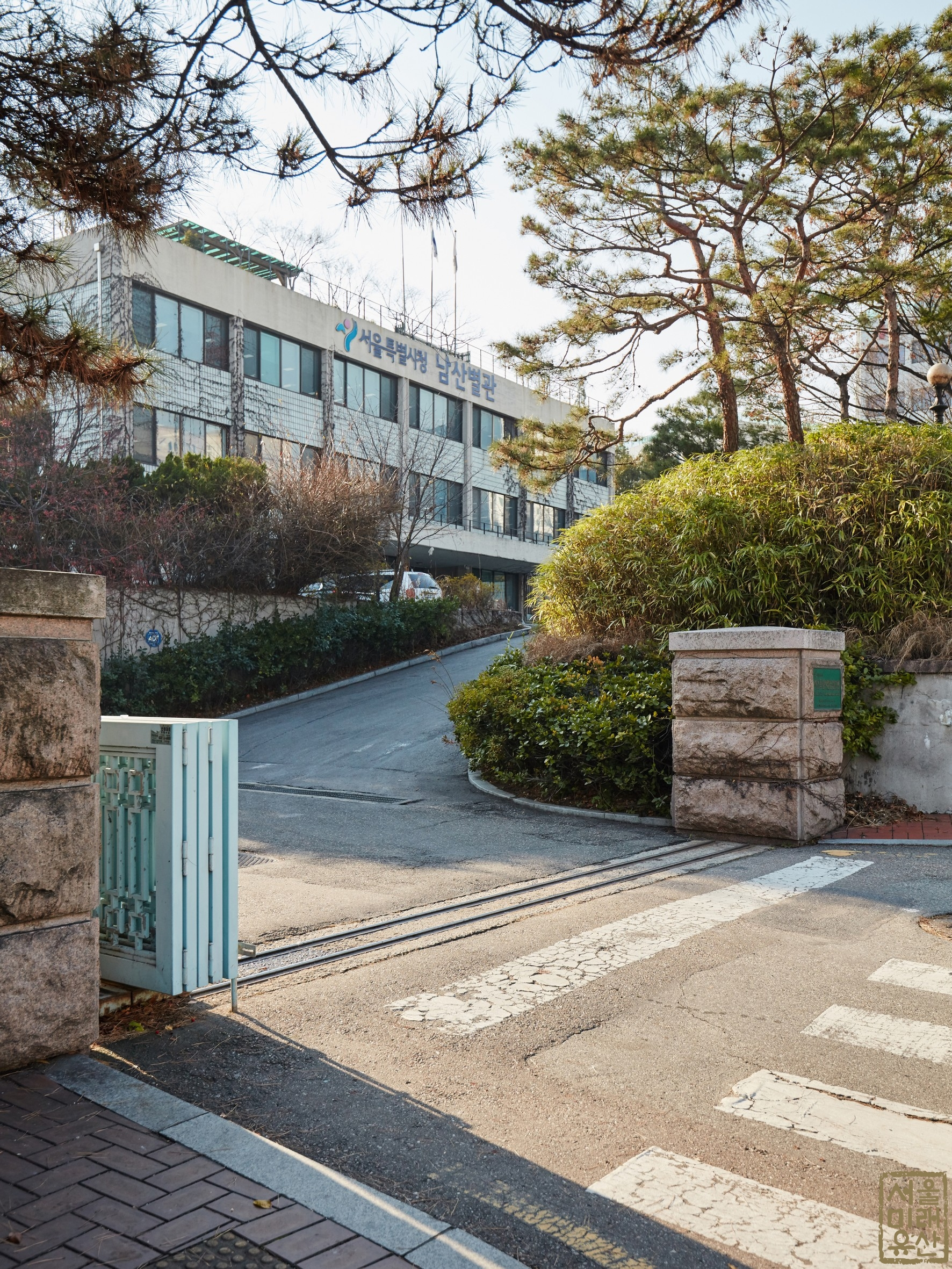 구 서울시청 도시안전본부 정문