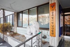 구 서울시청 도시안전본부 정문 석상