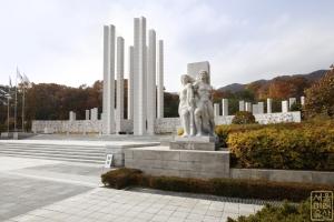 국립 4.19민주묘지 기념물2