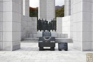 국립 4.19민주묘지 기념물4