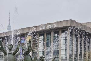 국립극장 분수대