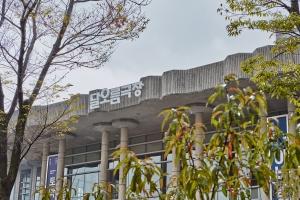 국립극장 달오름극장 정면