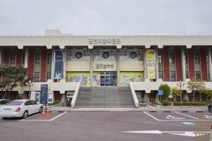 국립극장 공연예술박물관 정면1
