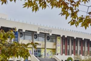 국립극장 공연예술박물관 정문