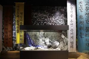 대한민국역사박물관 전시실 박종철 장례식