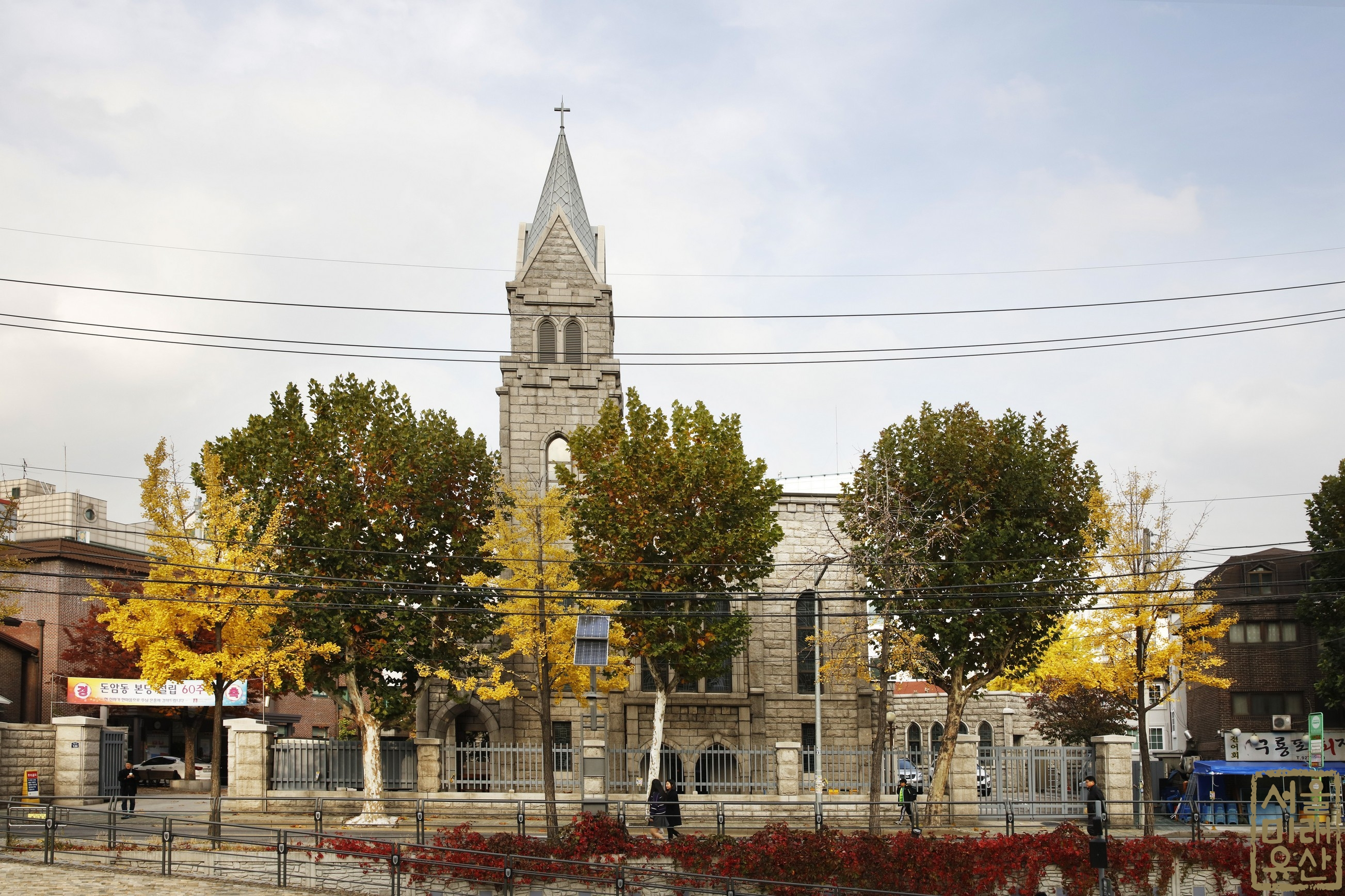 돈암동 성당 전경1
