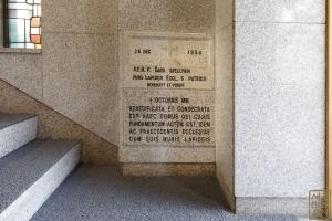 돈암동 성당 표지석