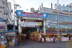 마장축산물시장 북문