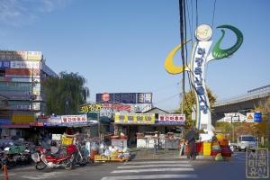마장축산물시장 먹자골목 전경