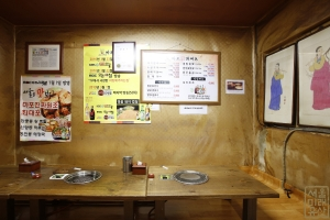 마포진짜원조최대포 내부 벽면1