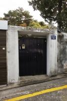 박경리 가옥 정문