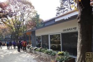 삼청공원 숲속도서관