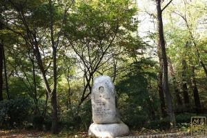 삼청공원 시비