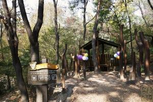 삼청공원 숲속쉼터1