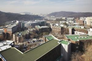 서울대학교 예술관 전경1