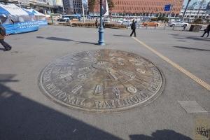 서울역광장 방위