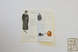 성의사 광고물3